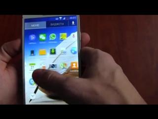 Обзор Samsung Galaxy Note 3 N9000 Корейская Копия