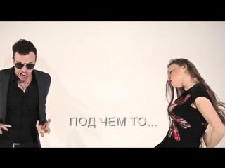 Игнат Тагиев и Стаси Березовская - Как танцуют пары в московских клубах !)