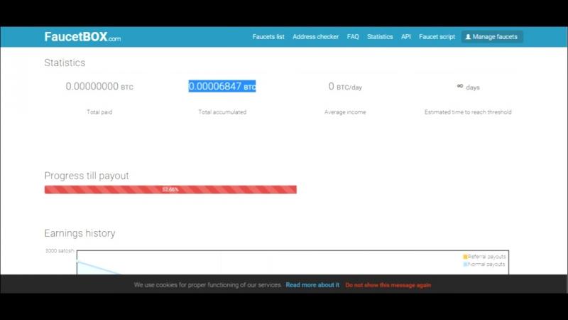 faucetbox.com ИНСТРУКЦИЯ ДЛЯ НАЧИНАЮЩИХ заработок в интернете без вложений краны биткоин