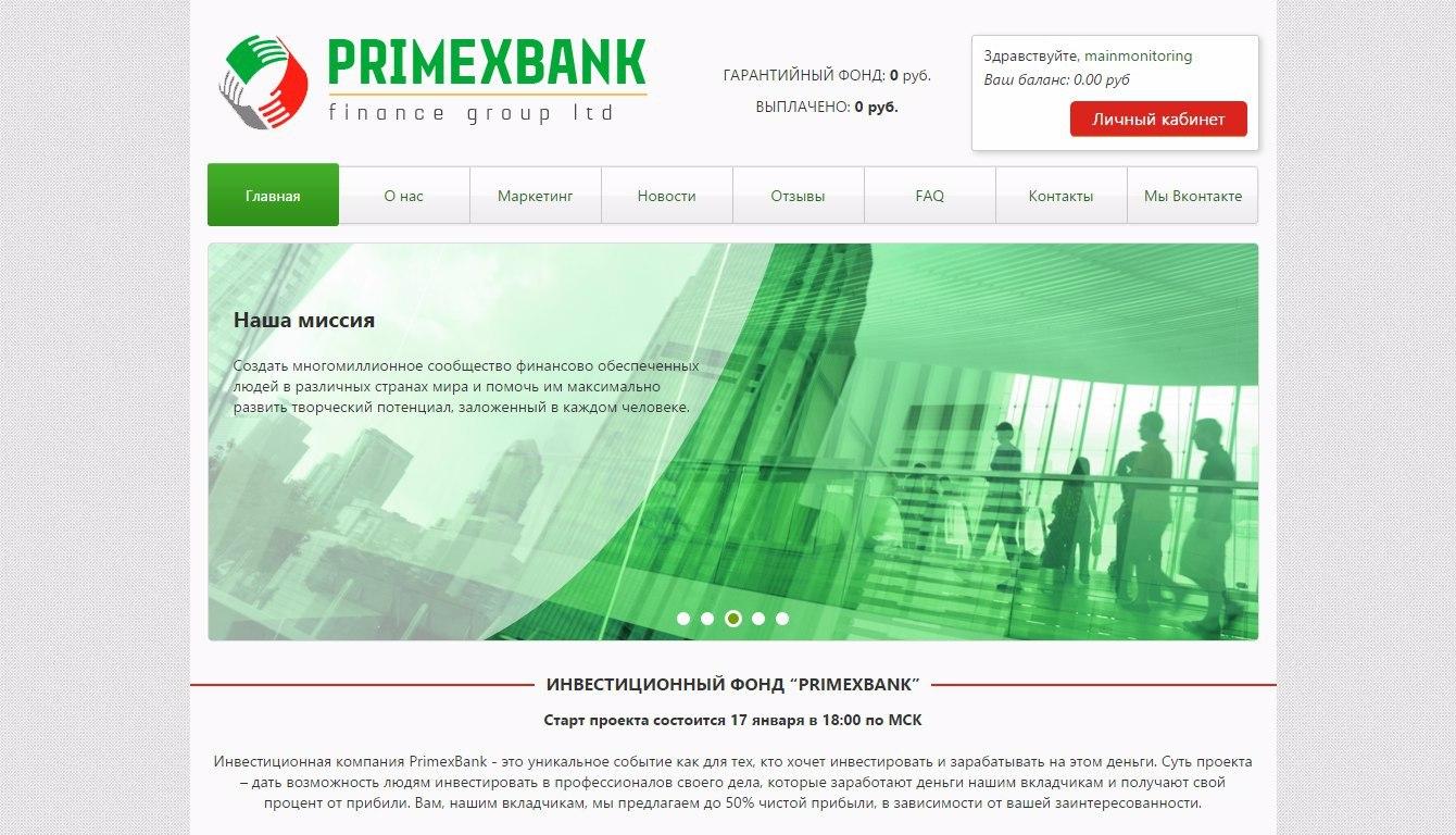 Primex Bank