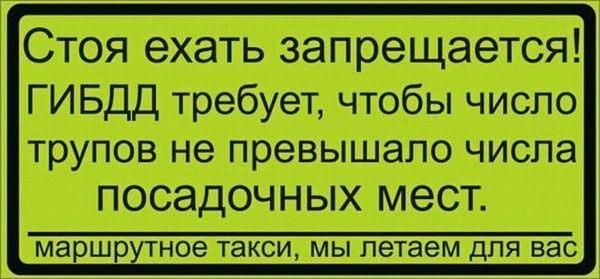 http://cs627928.vk.me/v627928236/26c83/6uGYTLc4IcE.jpg