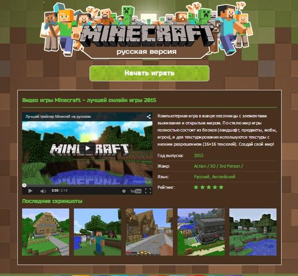 Бесплатные онлайн игры, флеш игры, играй бесплатно онлайн.