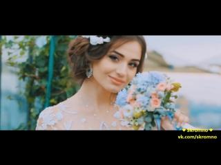 40. Азербайджанская свадьба : Аида и Фарид (Свадьба в Москве)| vk.com/skromno  ♥ Skromno ♥