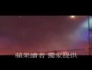 Tayvanda baş verən partlayışın görüntüləri yayımlandı VİDEO