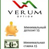 Verum Option – CFD/Forex, криптовалюта.