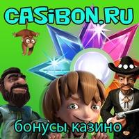 История казино   КАЗИНО   ВКонтакте