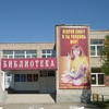 Uvelskaya-Tsbs Tsb