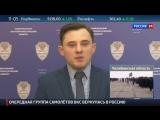 В Дагестане схвачены трое боевиков ИГ, готовивших теракты в России