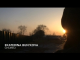 Bun'kova Ekaterina Choreography A$AP Rocky Canal St. (feat. Bones) @KEIT568