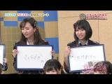 160111 HKT48 vs NGT48 Sashi Kita Gassen ep01