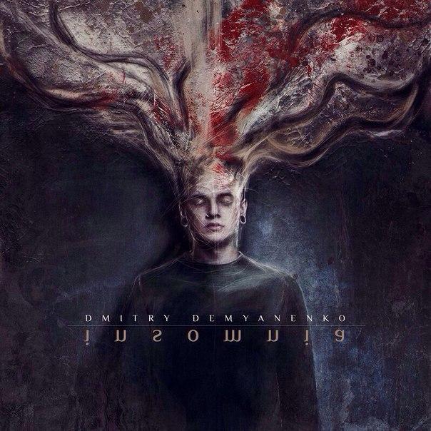 Dmitry Demyanenko (SHOKRAN) - Insomnia (2016)