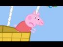 Свинка Пеппа (Peppa Pig) мультик на русском 2 сезон 36 серия - Воздушные шары
