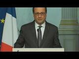 В трауре, но не сломлены: Олланд обратится к нации в понедельник