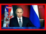 ПУТИН приказал уничтожать любые цели США и НАТО в Сирии