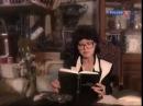 Борис Мессерер Монолог 1 Белла Ахмадулина