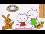 Мультфильмы про котенка - Развивающие мультфильмы - Мусти и его друзья - 2D Серия 1