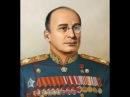 Лаврентий Берия Смотреть всем Новые факты о Лаврентии Берия Конец Советского проекта