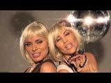 НЕСТРЕЛКИ - Вечеринка 2 (Official Music Video).mp4