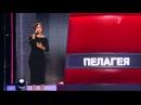 Севара Je T`aime - Слепые прослушивания - Голос - Сезон 1