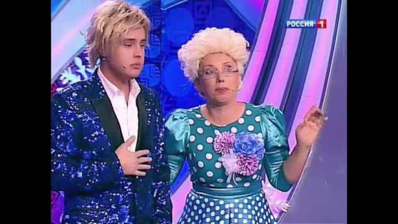 Воробей и Баринов пародии на Елену Малышеву и Николая Баскова