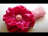 Большой малиновый цветок на повязке из атласных лент МК Алина Селега
