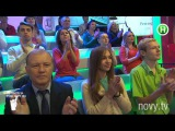 Страсти по Ревизору. Выпуск 7, сезон 3 - Днепродзержинск - 02.11.2015