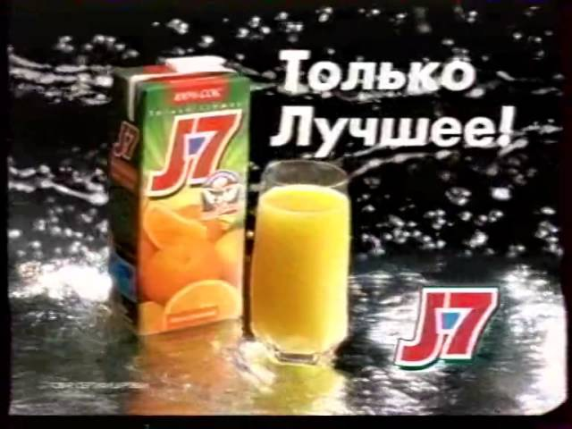 Реклама и анонс (Россия, 02.11.2002). 2