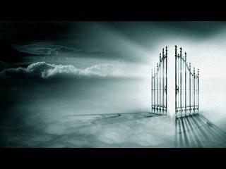 Жизнь после смерти (Часть 1)