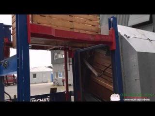 Автоматическая мойка ящика компании IPM