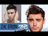 Zac Efron Hairstyle 2014  How To Dress  Dre Drexler