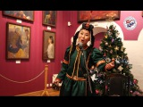 Концерт Намгар в Музее имени Н.К.Рериха (21.12.2014)