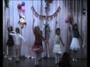 "Младшая детская группа с танцем "" Восточная Макарена"""
