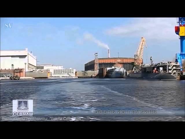 110 лет Подводному флоту России. Северодвинск, СЕВМАШ НЕ ПОДВЕДЁТ! HD [SV Life]