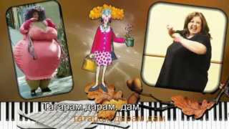 Поручик Ржевский - Пора по бабам