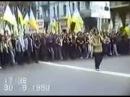 (1990)Западная и Центральная Украина против России. Русофобия и требование отделения
