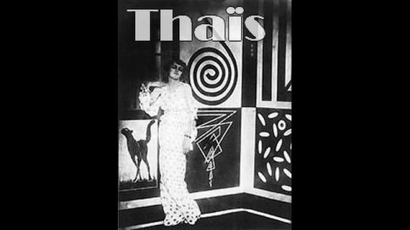 Thais (Les possédées) A 1917 futurist film by A.G. Bragaglia (with english captions)