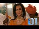 Индийские сериалы Дочь махараджи 01 индийское кино