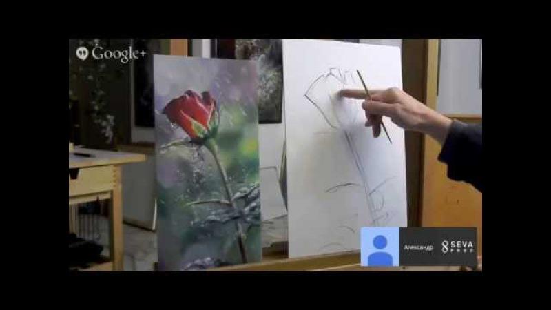 МК по живописи от Александра Маранова