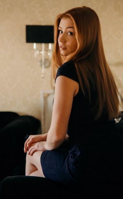 Анастасия Апанасенко