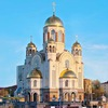 Екатеринбургская епархия