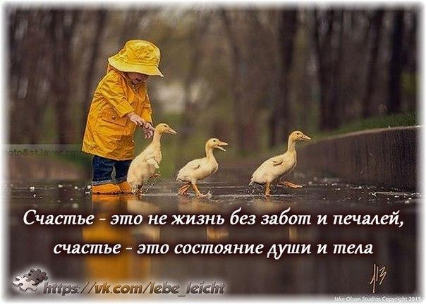 https://pp.vk.me/c627929/v627929075/106ae/lQhmZnQwm4Q.jpg