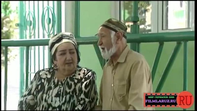 Chempionlik Orzusi / Чемпионлик Орзуси - 30 / 37 qism Filmlaruz.ru