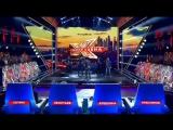 Группа Рекорд Оркестр - Лада Седан Баклажан без Тимати Главная сцена 8 выпуск 2 сезон 31.10.2015