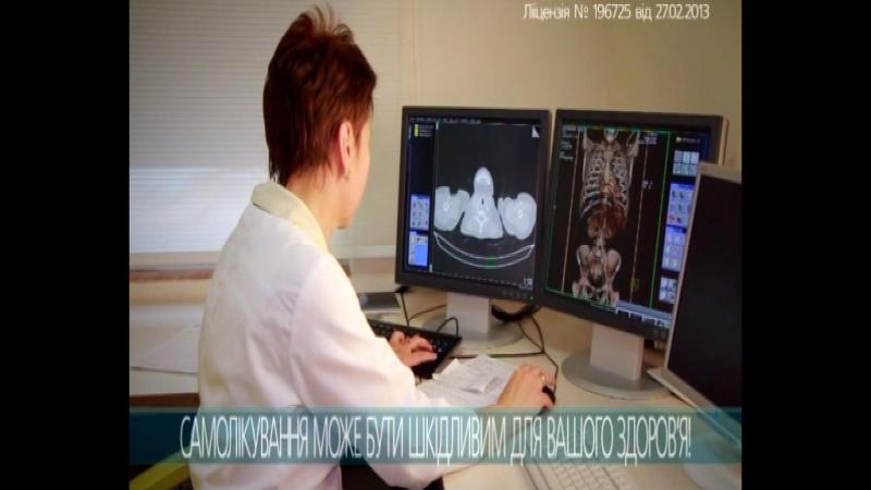 Медицинский диагностический центр Медион в Полтаве