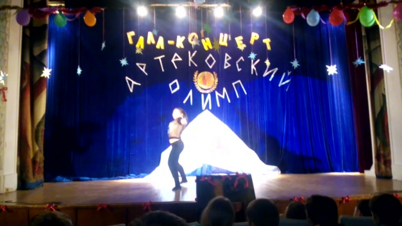 Артек(гала-концерт)