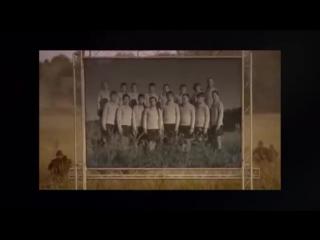 Песня посвященная ко дню Победы