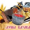 """Международный фестиваль """"Душа казака"""""""