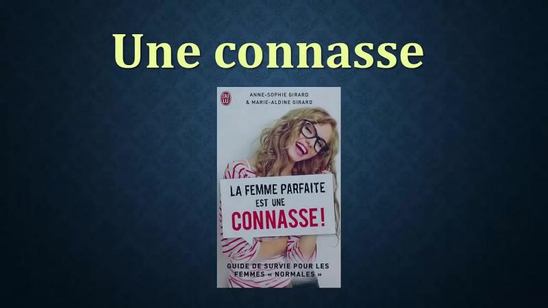 Урок116_ Грубые французские слова con, connard . _ Les gros mots francais