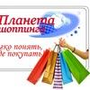 Planeta Shoppinga
