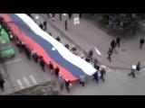Мы - Русские люди (Russian people)